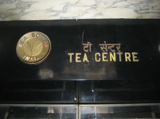 Tea_Centre_in_Bombay